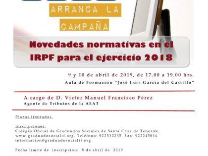 Novedades normativas en el  IRPF para el ejercicio 2018